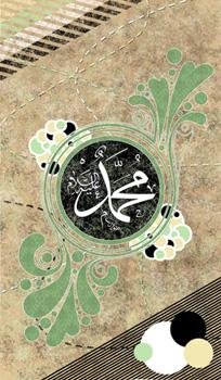 sultanim