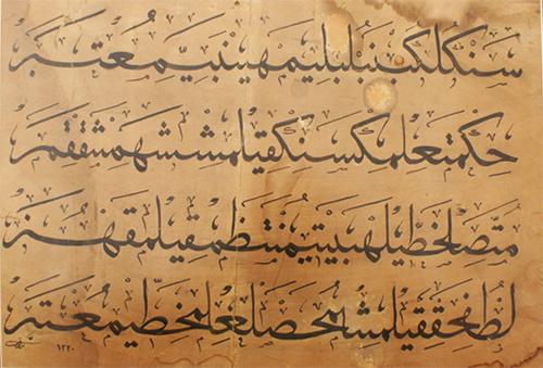muvassal_ahmet_refet