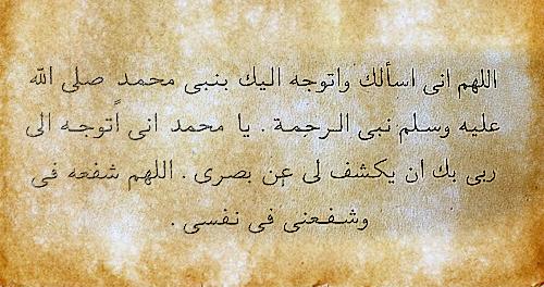 hadis_metni