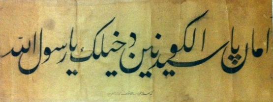 abdurrahman_sami.png