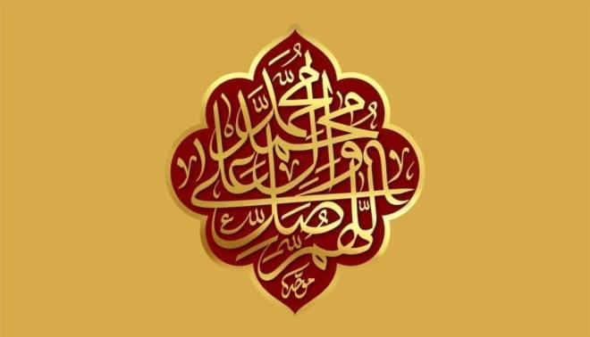 isminebi_salavat